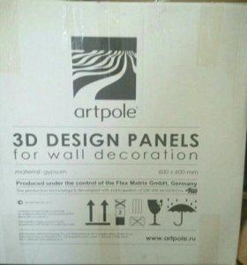 3D панели 3 шт.