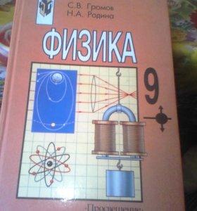 Учебники каждый по