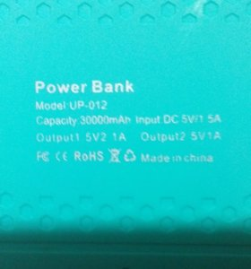 Power bank UP-012