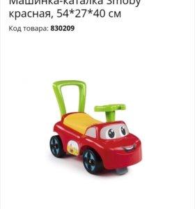 Машинка каталка Smoby