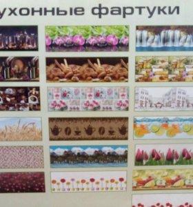 Кухонные фартуки из АВС