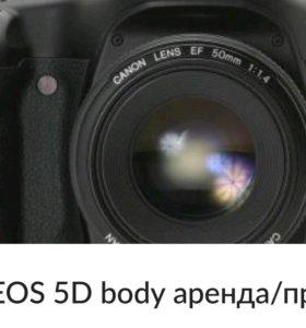 Фотоаппарат на запчасти Canon 5D, Canon 1100Dkuplu