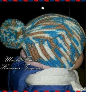 шапка весна-осень б/у