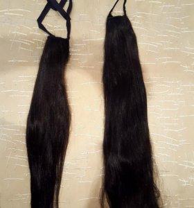 Волосы в хвосте. 55 и 65 см
