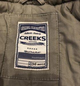 Куртка  для мальчика 2,5-3 года.