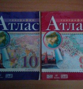 Атлас по географии 9-10 кл