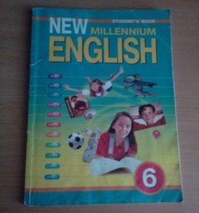 Учебник по английскому языку 6 кл