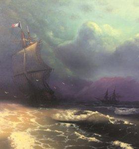 Картина маслом копия Айвозовского