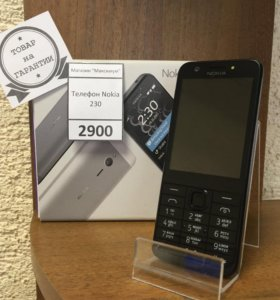 Телефон Nokia 230 Dark Silver Grey (Гарантия)