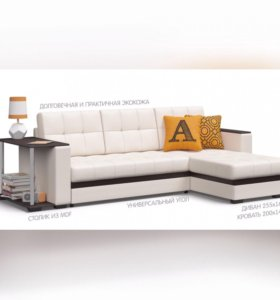 """Продам новый угловой диван """"KORDA"""""""