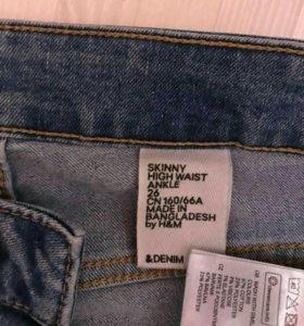 Джинсы H&M с завышенной талией