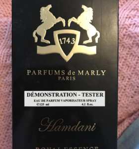 Hamdani Parfums de Marly