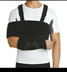 Бандаж на плечевой сустав и руку
