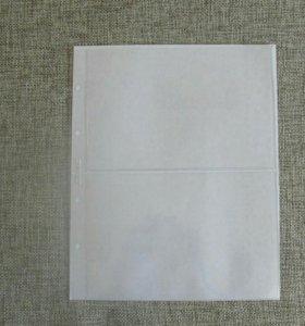 Лист для банкнот