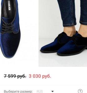 Новые стильные, очень красивые ботинки