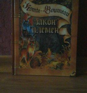 """Книги """"Коты-Воители"""" Эрин Хантер"""
