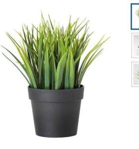 Искусственное растение икея зеленая травка