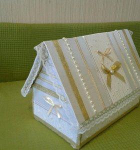 Домик для даров на свадьбу