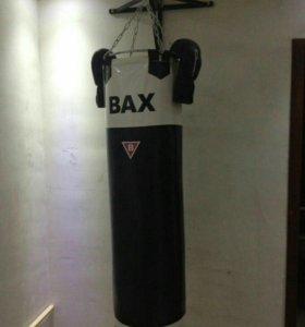 Боксёрская груша 80 кг + перчатки + подвес