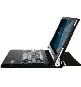 Чехол и клавиатура для Lenovo yoga 10