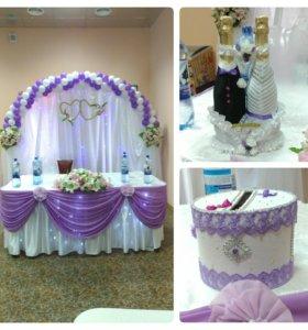 Оформление свадебных залов, торжеств.