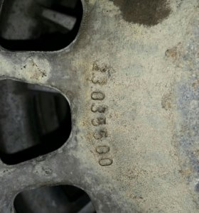 Диски BMW R14 классика