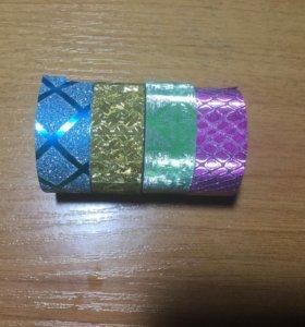 Декоративные скотчи цветные (цена за штуку)