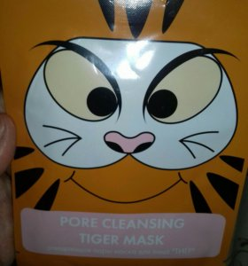Pore cleansing tiger mask
