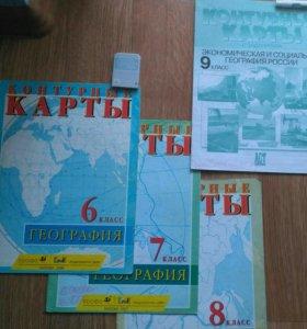 Контурные карты по географии, 5-9 классы