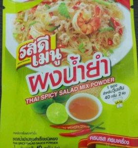 Приправы для тайских салатов