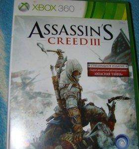 Assassin's Creed 3 для Xbox 360 лицензия
