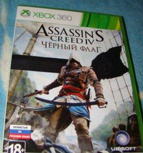 Assasdin's Creed 4 Черный Флаг для Xbox 360 лиценз
