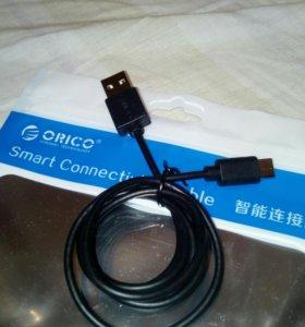 Type C кабель