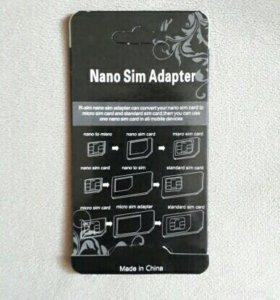 Адаптеры (переходники) для сим карты