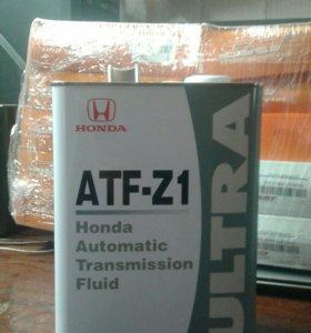 ATF Z-1