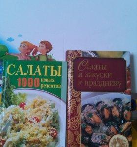 Книги по кулинарии новые
