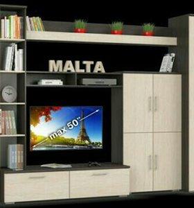 Стенка Мальта