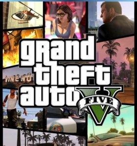 GTA 5 оригинал