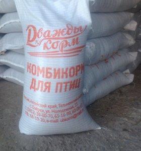 Натуральные Алтайские корма