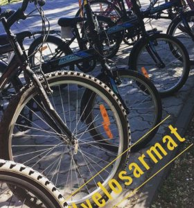 Велопрокат в Новочеркасске