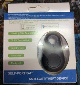 Bluetooth-брелок для поиска ключей