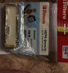Фильтр для пылесосов. Возможен торг