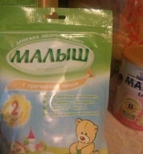 Детская молочная смесь Малыш