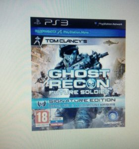 Ghost recon future soldier ps3 playstation 3