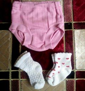 Трусики и носочки для самых маленьких.