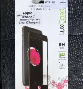Защитное стекло 3D Glass белое для IPhone 7