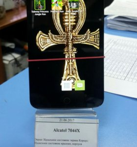 Alcatel 7044x