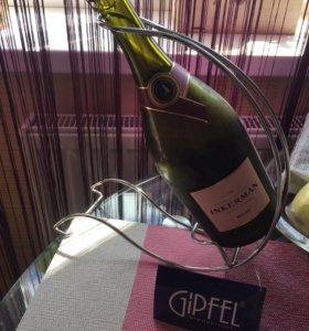 Подставка под вино Gipfel
