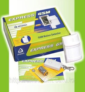 GSM сигнализатор