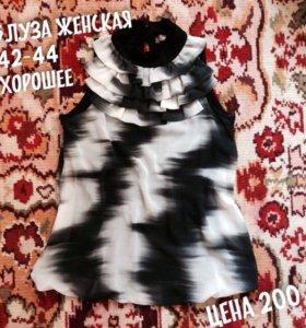 Блуза женская 42,44